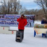 Лыжная гонка, посвященная памяти В.Ф.Иванова Орск 29.02.2020