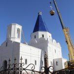 Поднятие купола на храм Благовещения Пресвятой Богородицы 10.10.2017