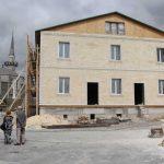 Дом обрядов новотроицкой мечети