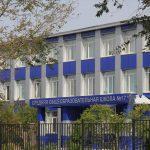 Средняя школа №17. Содружеству этого учебного заведения и предприятия - более полувека